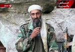 Osama_cave